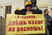1 мая 2014 года. Представители Регионального отделения Партии СПРАВЕДЛИВАЯ РОССИЯ во Владимирской области в Москве.