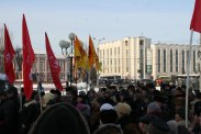 """1 февраля 2014 года. Митинг с требованием о принятии закона по предоставлению льгот поколению  """"Дети Войны""""."""