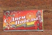 09.05.16 День Победы. г. Лакинск.