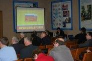 Конференция владимирского отделения партии