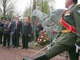 Святой Праздник Великой Победы