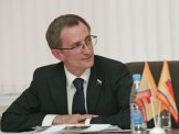 Бюро президиума центрального совета