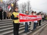 Первомайская демонстрация и митинг в г.Владимир