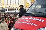 Митинг во Владимире, 27.03.2010