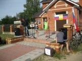 4 июля 2014 года. д. Вяткино. Благотворительный концерт для сбора гуманитарной помощи беженцам с Украины при участии регионального отделения Социал-демократического союза женщин России.