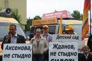 """Акция """"Детские сады - детям"""" 2 сентября 2011 во Владимире"""