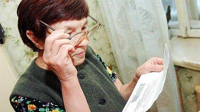 В Коврове за долги по электроэнергии начали изымать имущество жителей города.
