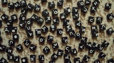 Лингвисты обнаружили новый союз в русском языке