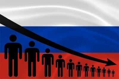 Естественная убыль населения России в 2019 году станет самой высокой за 11 последних лет