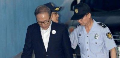 Экс-Президента Южной Кореи приговорили к 17 годам тюрьмы