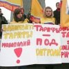 Молодежь «СПРАВЕДЛИВОЙ РОССИИ» требует ограничить рост тарифов естественных монополий