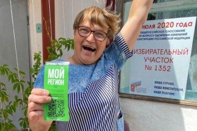 """СМИ: """"Омичка """"случайно"""" выиграла квартиру после голосования"""""""