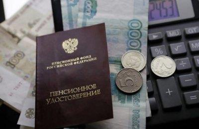Доплати за пенсию: новости пенсионной реформы