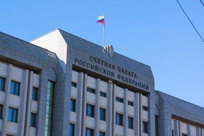 После обращения Президента к населению россияне стали закрывать вклады