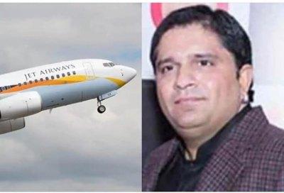Индийский бизнесмен получил пожизненное заключение за шутку с имитированием попытки угона самолёта
