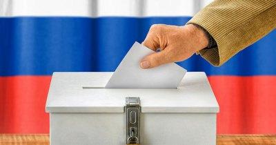 Госдума приняла законопроект о дистанционном голосовании на выборах и референдумах