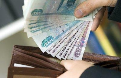 В нижней палате парламента предложили увеличить налоговый вычет
