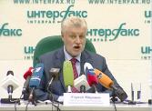 «Выборы 10 октября 2010 года: старт думской кампании» С.М. Миронов об итогах  выборов в региональные законодательные органы власти